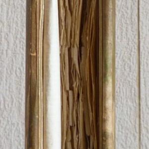 Demi-cuir à coins marron, deux pièces de titre, quatre nerfs. Cambrure de la gouttière.