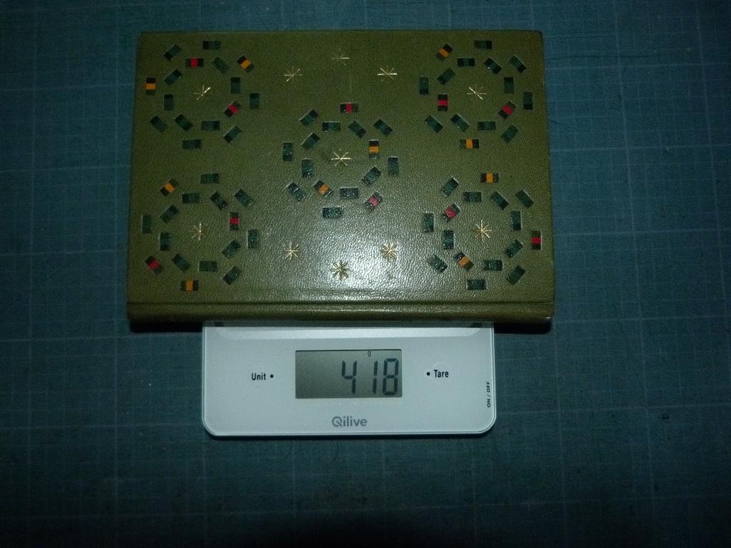 Carnets de notes (2006-2007), poids.