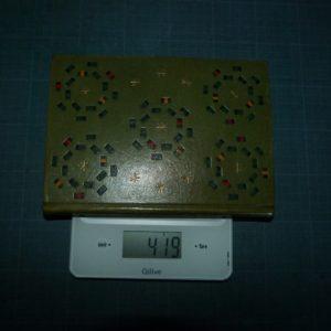 Carnets de notes (2006-2007), poids
