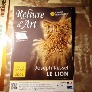 Biennale 2021 épisode 1,placard publicitaire