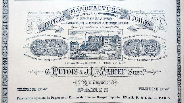 Encarts publicitaires 1927 (3).