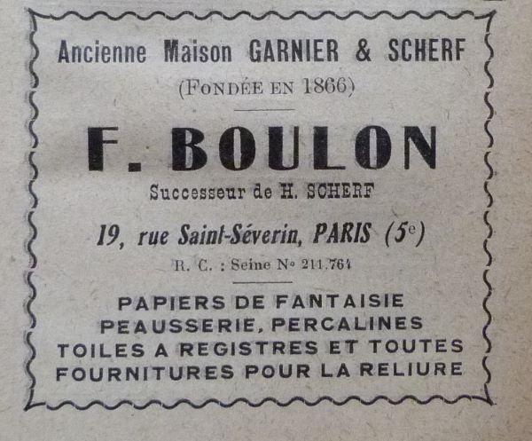 Encarts publicitaires 1927 (4), F.Boulon.