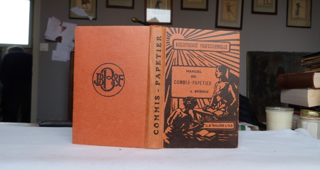 Encarts publicitaires 1926 (1)