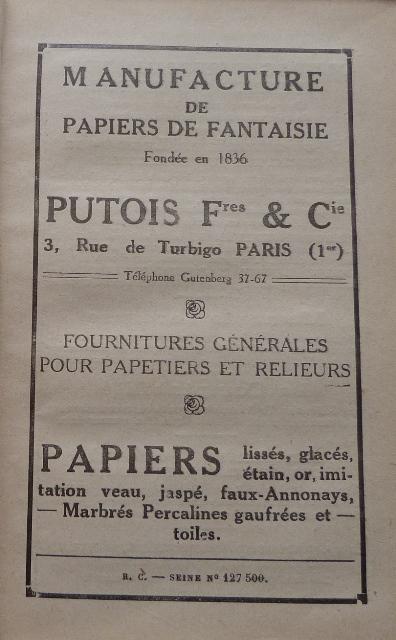 Encarts publicitaires 1926, Manufacture de ppppppppPapier de Fantaisie Putois Frères & Cie.